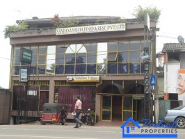 Commercial Properties  for Sale at Wijerama